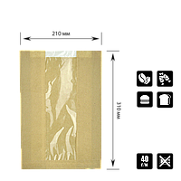 Бумажный пакет без ручек крафтовый с прозрачной вставкой 310х210х50/80мм (ВхШхГхШВ) 40г/м² 100шт (62), фото 1