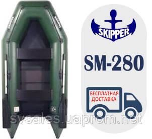 SМ-280 2-местная лодка с привальным брусом и реечным настилом