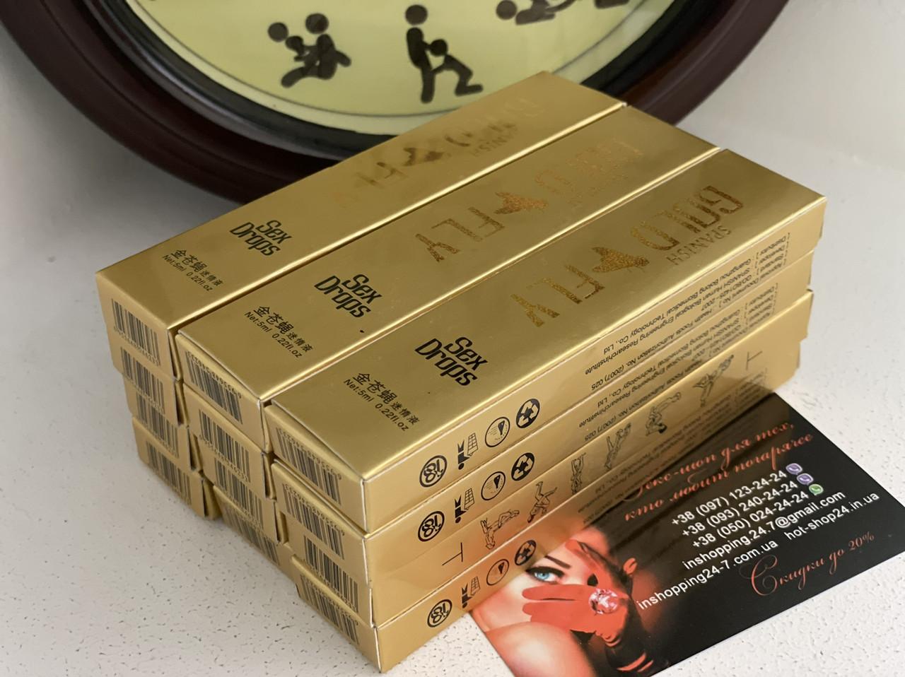 Збуджуючі краплі для жінок Шпанська мушка / Spanish Gold Fly (12 шт. в упаковці, краплі)