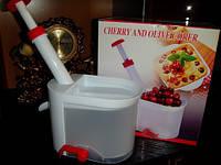 Прибор для удаления косточек из вишен, вишнечистка, косточкодавилка