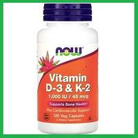 Витамины D3 и K2, Now Foods, 45 мкг (1000 МЕ), 120 растительных капсул, фото 1