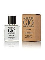 Тестер Giorgio Armani Acqua di Gio Pour Homme для Чоловіків і хлопців 50 мл виробництва ОАЕ