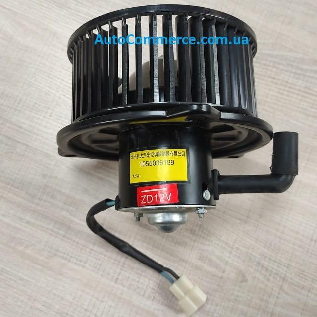 Моторчик пічки FOTON 1049, Фотон 1049 (2.8 L) 12V
