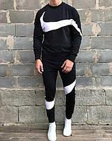 Nike Winter 2020 спортивний костюм мужской чорний