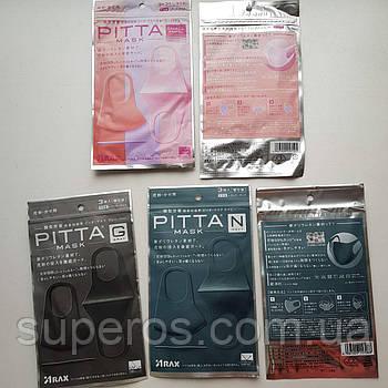 3 ШТ Pitta Mask Багаторазова маска пітта (графіт, пастель, navy і ін)