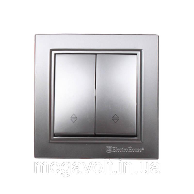 Выключатель двойной проходной Серебряный камень Enzo IP22