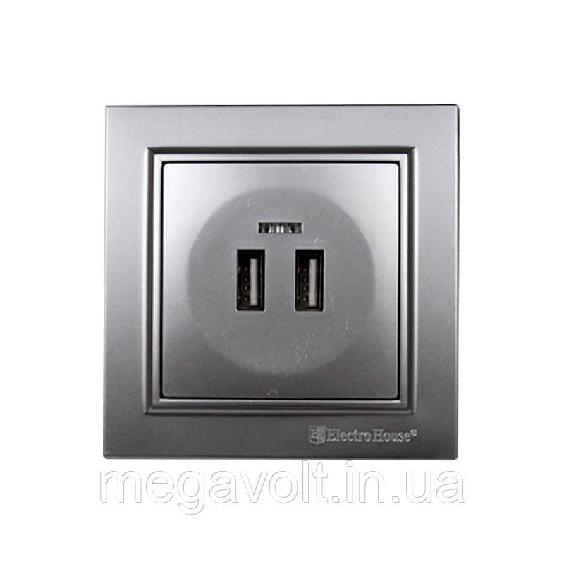 Розетка USB (2 порта) Серебряный камень Enzo 2A IP22