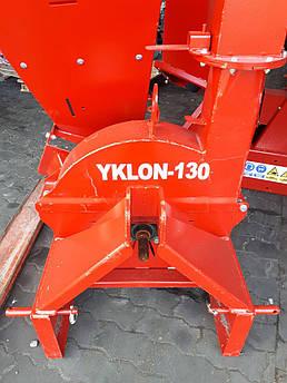 Измельчитель веток  Cyklon 130