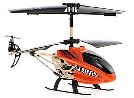 Вертолет на радиоуправлении SJ200, оранжевый