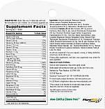 Мультивитамины Centrum Silver Adult (125 таблеток)  50+, фото 4