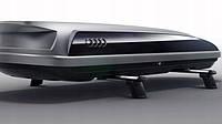 Багажник-бокс для перевозки лыж и грузов на крышу Audi Ski and luggage box (405 l) 8K0071200