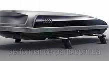 Багажник-бокс для перевезення багажу і вантажів на дах Audi Ski and luggage box (405 l) 8K0071200