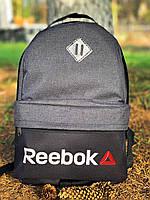 Спортивный рюкзак Reebok. Мужской спортивный рюкзак вместительный,удобный