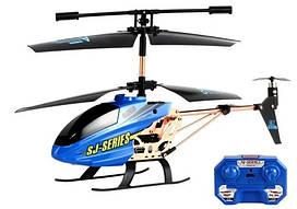 Вертолет на радиоуправлении SJ200, синий