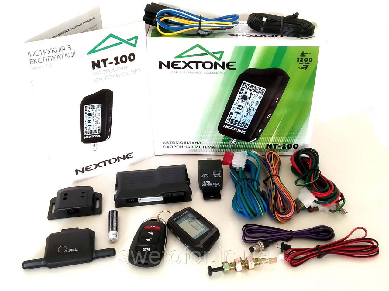 Двухсторонняя авто сигнализация Nextone NT100