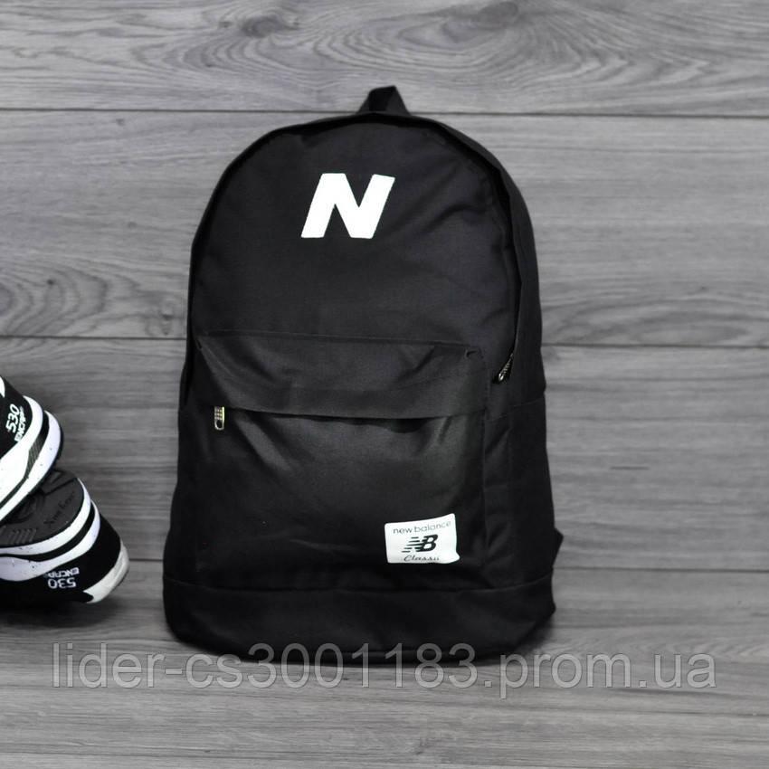 Молодіжний міський, спортивний рюкзак, портфель New Balance, нью бэланс. Чорний