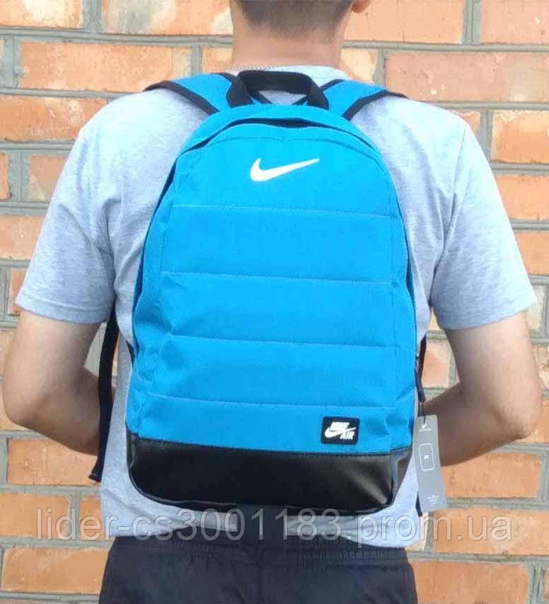 Рюкзак Nike Air, найк аїр. Топ якість. Блакитний з чорним дном. А4