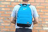 Рюкзак Nike Air, найк аїр. Топ якість. Блакитний з чорним дном. А4, фото 2