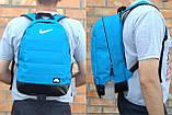 Рюкзак Nike Air, найк аїр. Топ якість. Блакитний з чорним дном. А4, фото 3
