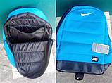 Рюкзак Nike Air, найк аїр. Топ якість. Блакитний з чорним дном. А4, фото 4
