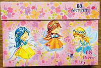 Детский набор для рисования, творчества, художественный набор для детей в чемоданчике