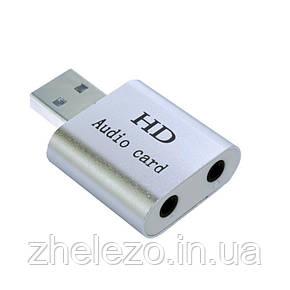 Звуковая карта Dynamode USB 8 (7.1) каналов 3D алюминий, серебристый (44889), фото 2