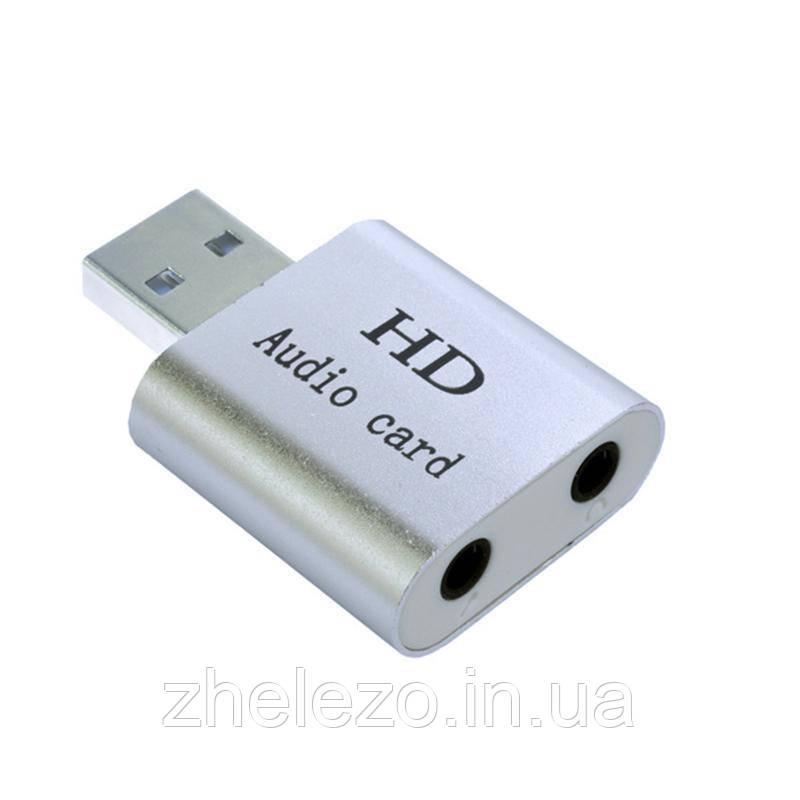 Звуковая карта Dynamode USB 8 (7.1) каналов 3D алюминий, серебристый (44889)