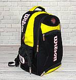 Вместительный рюкзак Wilson для школы, спорта. Черный с желтым., фото 2