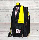 Вместительный рюкзак Wilson для школы, спорта. Черный с желтым., фото 3