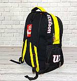 Вместительный рюкзак Wilson для школы, спорта. Черный с желтым., фото 4