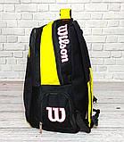Вместительный рюкзак Wilson для школы, спорта. Черный с желтым., фото 6