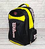 Вместительный рюкзак Wilson для школы, спорта. Черный с желтым., фото 7