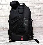 Місткий рюкзак SwissGear Wenger, свисгир. Чорний. + Дощовик. / s7226 black, фото 4