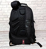 Вместительный рюкзак SwissGear Wenger, свисгир. Черный. + Дождевик. / s7226 black, фото 4