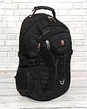 Місткий рюкзак SwissGear Wenger, свисгир. Чорний. + Дощовик. / s7226 black, фото 8