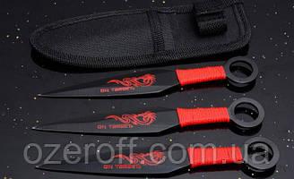 Метательные ножи Кунай 3 шт. Набор метательных ножей c Чехлом 15см