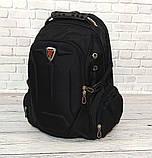 Місткий рюкзак SwissGear Wenger, свисгир. Чорний. 35L / s7655 black, фото 5