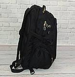 Місткий рюкзак SwissGear Wenger, свисгир. Чорний. 35L / s7655 black, фото 6