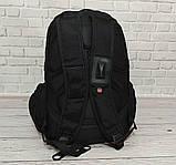 Місткий рюкзак SwissGear Wenger, свисгир. Чорний. 35L / s7655 black, фото 7