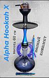 Кальян  Alpha Hookah X  полный комплект цвет синий глянец, фото 2