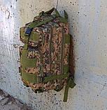 Тактичний, похідний рюкзак Military. 25 L. Камуфляжний, піксель, мілітарі. / T412, фото 2