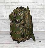 Тактичний, похідний рюкзак Military. 25 L. Камуфляжний, піксель, мілітарі. / T412, фото 7