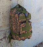Тактичний, похідний рюкзак Military. 25 L. Камуфляжний, піксель, мілітарі. / T412, фото 8