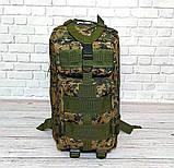 Тактичний, похідний рюкзак Military. 25 L. Камуфляжний, піксель, мілітарі. / T412, фото 9