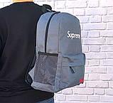 Популярная модель рюкзака Supreme, суприм для молодежи. Серый / sp4, фото 2