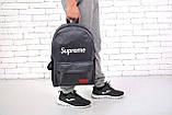Популярная модель рюкзака Supreme, суприм для молодежи. Серый / sp4, фото 5