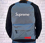 Популярная модель рюкзака Supreme, суприм для молодежи. Серый / sp4, фото 6