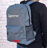 Популярная модель рюкзака Supreme, суприм для молодежи. Серый / sp4, фото 7