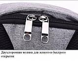 Однолямочный рюкзак, бананка протикрадій Bobby mini + USB порт і вихід для навушників., фото 8