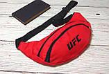 Поясна сумка, Бананка, барсетка юфс, UFC. Червона, фото 3